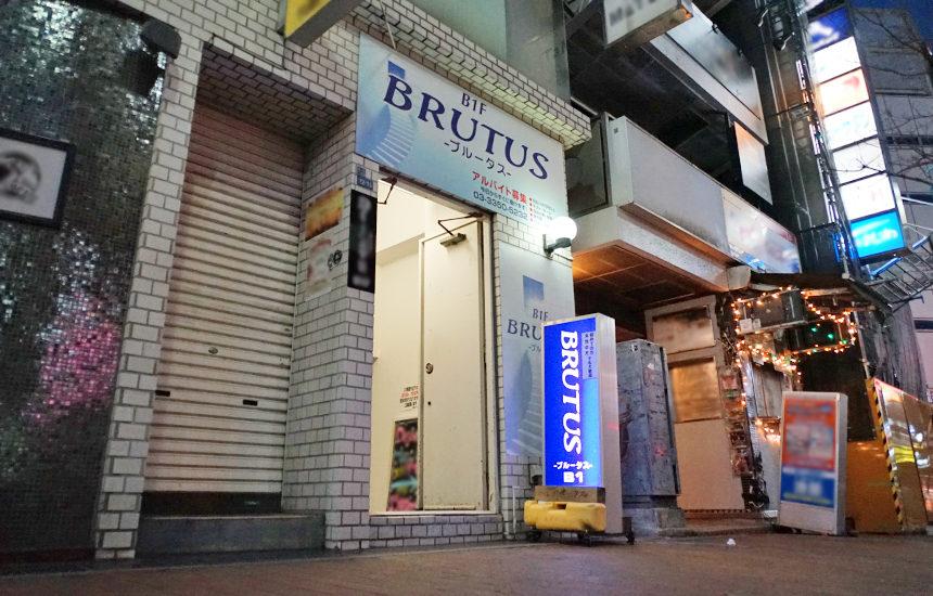 BRUTUS(ブルータス)