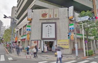 ミライザカ 新宿御苑前店